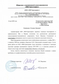 """ООО """"ЗМЗ-Транссервис"""""""