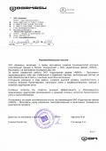 """ЗАО """"Дормаш"""""""